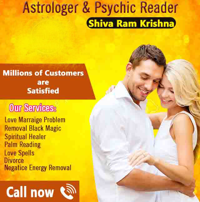 Famous Psychic Reading